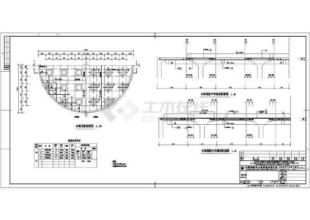 某26米直径圆水池混凝土结构设计施工图