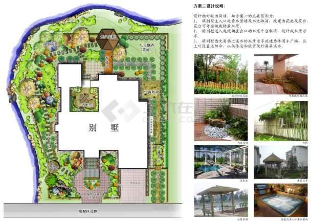 别墅庭院景观设计图片2