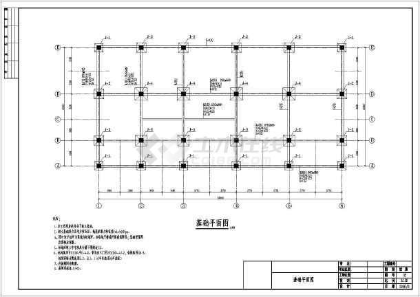 某地一层框架结构冷库房结构施工图