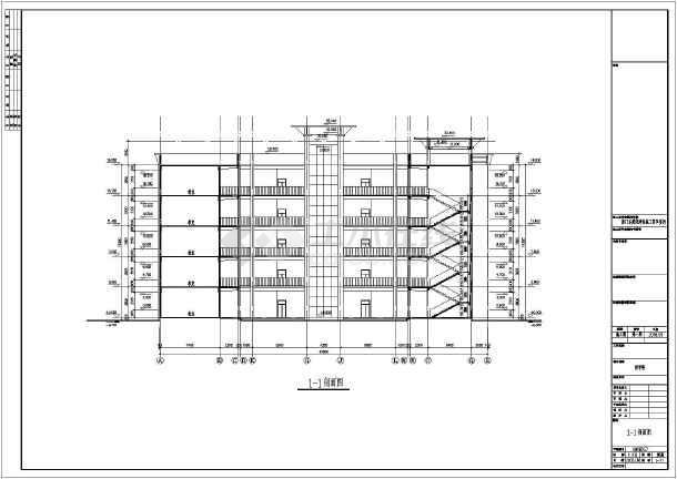 某中学五层框架结构教学楼建筑设计方案图