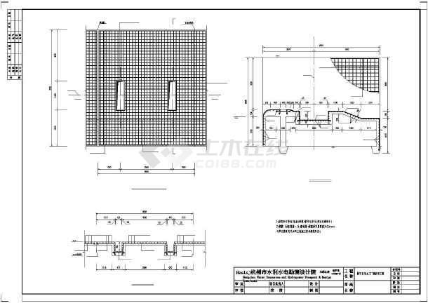 临安自来水三厂翻板坝结构工程图纸图_cad图tcl29211at-钢筋图片