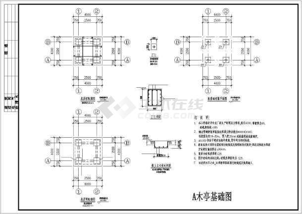 15种常用各式亭子建筑设计施工图,包括凉亭,木亭,欧式亭,八角亭,方亭