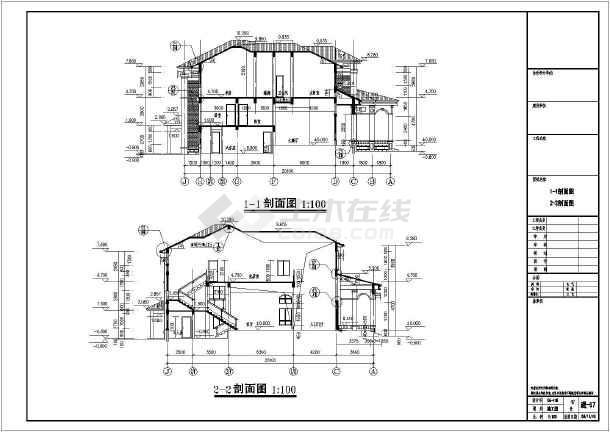 某地2层混凝土框架结构别墅建筑施工图纸