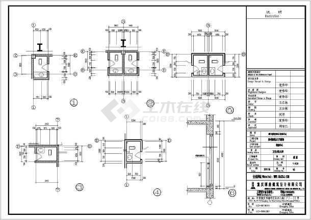 贵州遵义单层钢结构库房建筑施工图纸