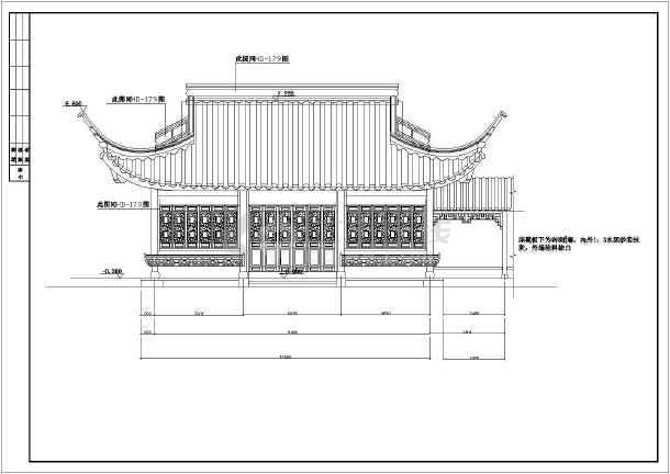 砖木结构房屋改造