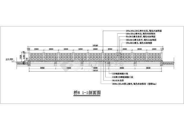某混凝土加木结构景观桥施工图套图