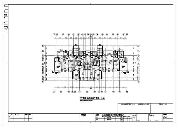 某三十三层高层住宅建筑户型布置图