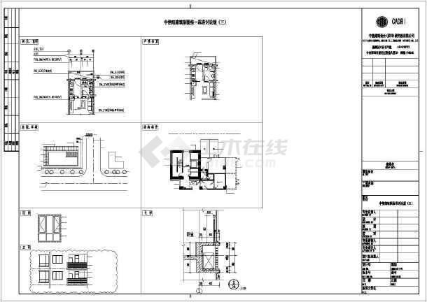 某幼儿园建筑设计图图片3