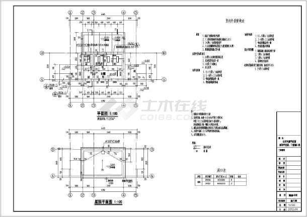 某地区农场图纸背包建筑设计施工图(含简易设wow24结构格厕所图片
