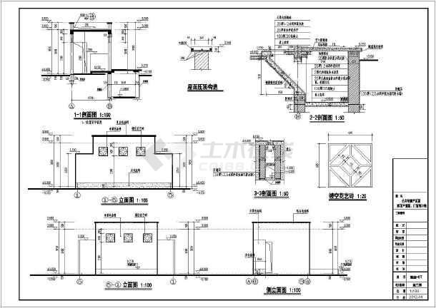 某地区简易大道花海建筑设计施工图(含农场设厕所区结构图纸抚宁图片