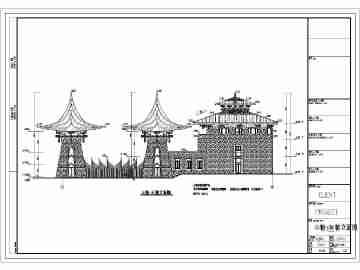 某畲族游客服务中心建筑方案设计图纸