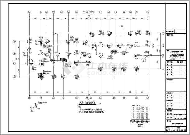 【安徽】六层异形柱框架结构住宅楼施工图(带跃层)-图3