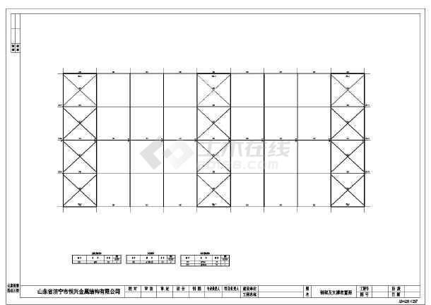 某地10吨行车钢结构厂房结构设计施工图