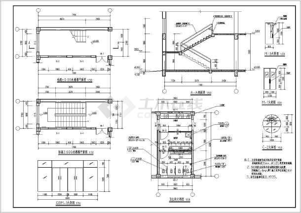 【甘肃】两层框架结构幼儿园结构施工图(含建筑图)