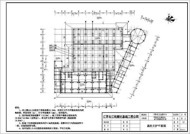 5m基坑社区卫生服务中心图纸