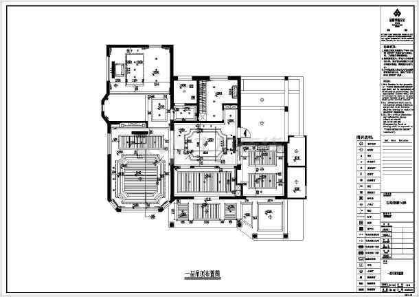 【福州】某高档别墅装修设计施工图别墅大门朝向东图片