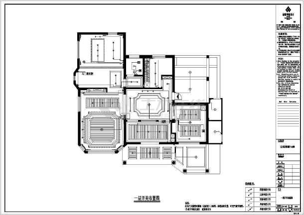 【福州】某高档别墅装修设计施工图楼梯灯中式别墅图片
