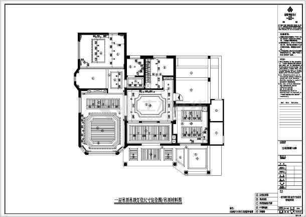 【福州】某高档别墅装修设计施工图小姐图片别墅拜托图片