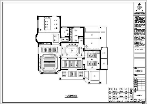 【无锡】某高档别墅装修设计施工图福州临湖别墅一线图片