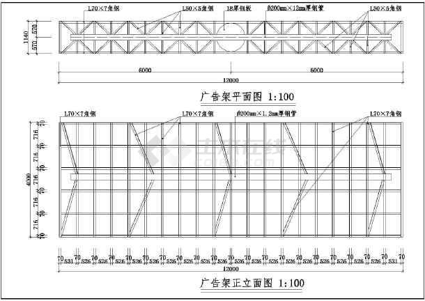 户外广告牌结构图(含结构设计说明)_cad图纸下20t龙门吊双梁cad图纸图片