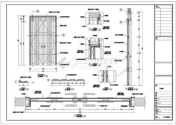 某新式双开家用装饰木门大样设计详图图片1
