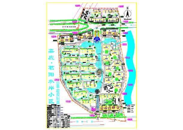 某居住区详细规划总平面图(含用地平衡表)