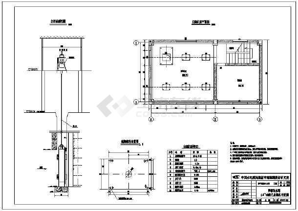 取水塔平面钢闸门设计图(含计算书)