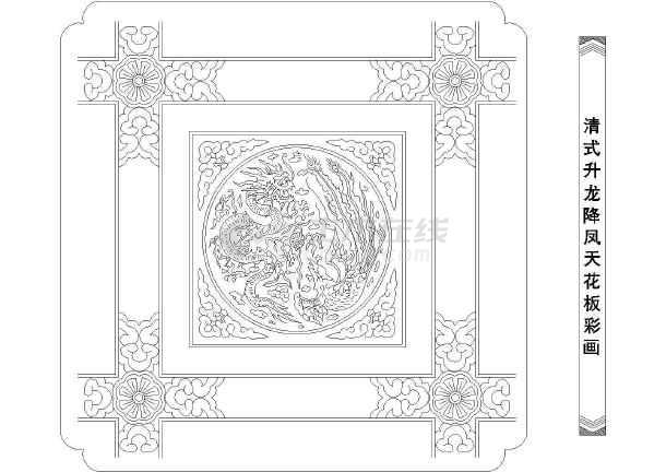 中式彩画图块清式天花板彩画图片2