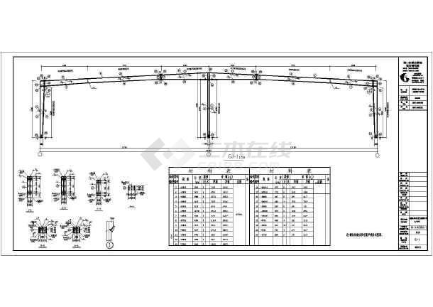 某36m双跨标准钢结构厂房设计施工图