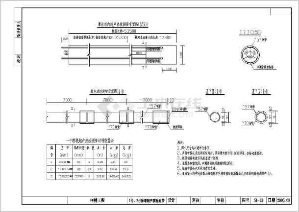 25m先张预应力空心板桥梁设计图