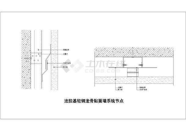 木龙骨隔墙 所属分类: 建筑图纸   立即查看 轻钢龙骨石膏板墙剖面