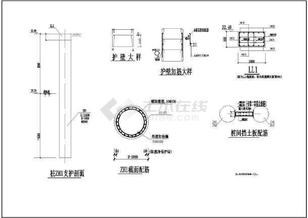 某地泵站地下室基坑支护设计施工图