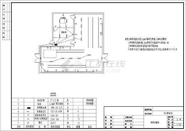 电气图纸 居住建筑 商住楼建筑电气设计施工图 某大厦35kv配电系统