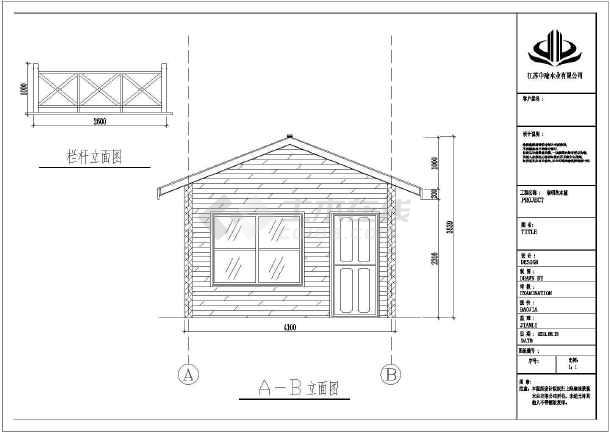 木屋平面矢量图