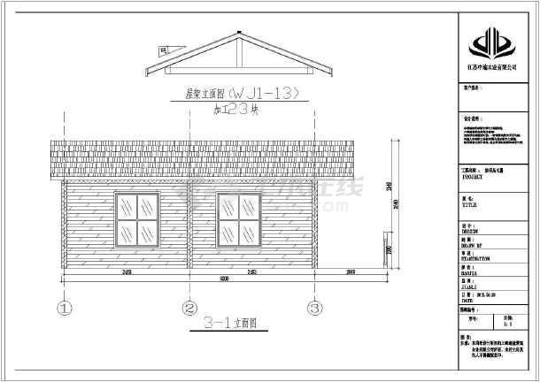 简介:该图为上海崇明岛某单层木屋建筑设计,内容包括:总,顶平面图