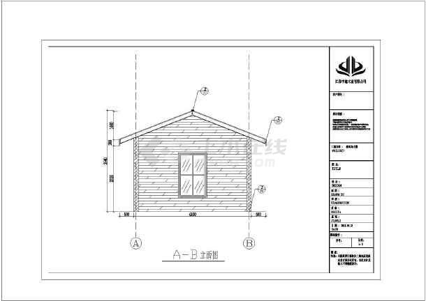 小木屋别墅图纸