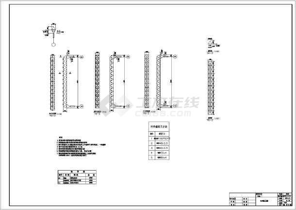 三角形空间钢桁架施工图