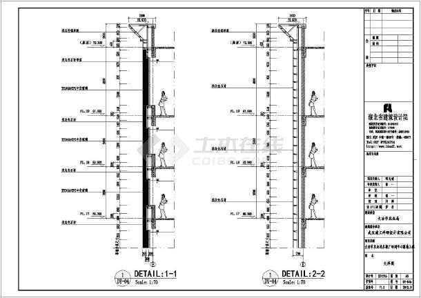 相关专题:幕墙工程施工图工程施工图建筑幕墙工程施工石材幕墙工程