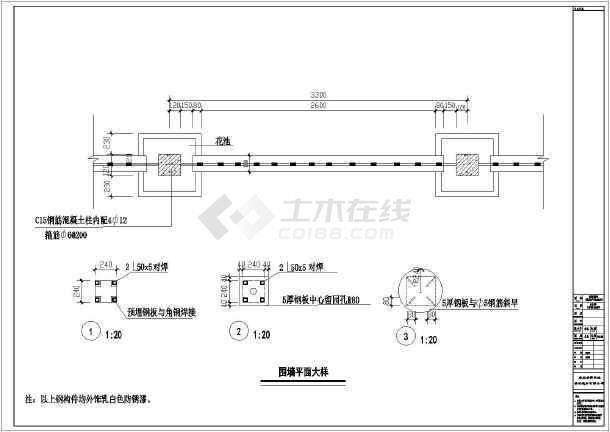 某地售房部工程区样板v工程及施工图_cad图纸7.1景观图纸图片
