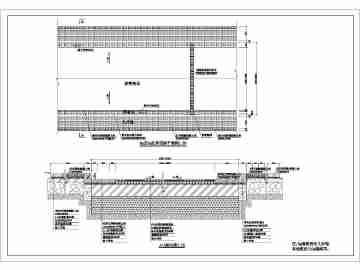 某厂区沥青混凝土道路标准横断面布置图及细部结构图