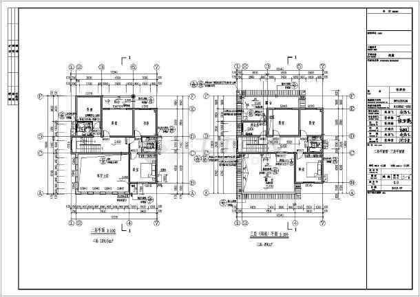 成都市某三层别墅楼建筑设计施工图
