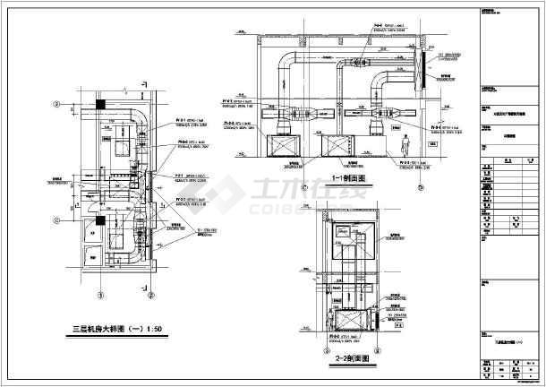 【浙江】博物馆空调通风全套设计施工图(工艺空调,详图较多)图片