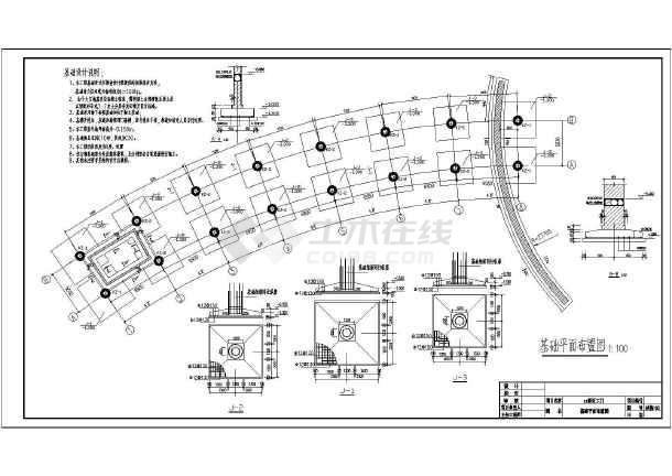 建筑结构图 框架结构图纸 框架结构住宅楼 某小区门卫室钢筋混凝土