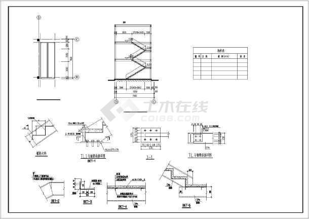 某办公楼室外增设消防钢梯结构图_cad图纸下乐高moc发动机图纸图片