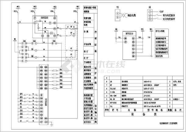 空调电容器接线图