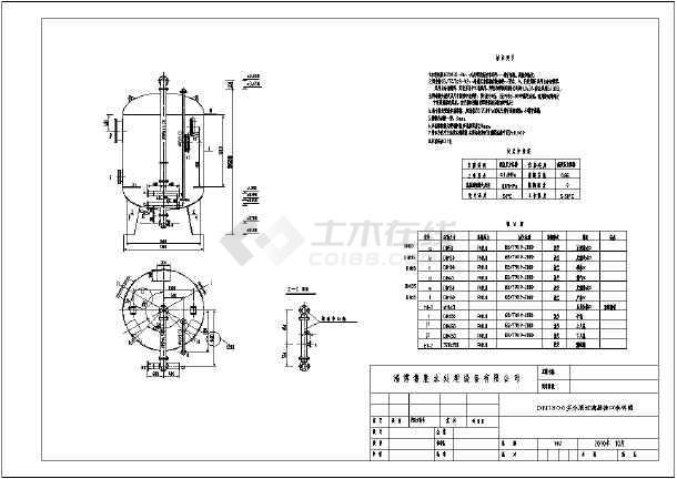 多介质过滤器DN1800加工图-图1