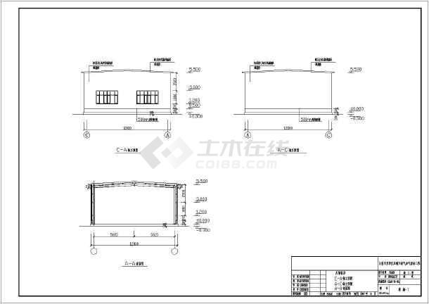 长春市双阳区加气站钢结构设计施工图