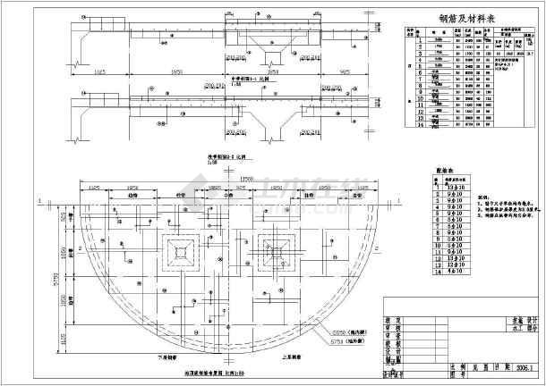 容积300立方圆形蓄水池结构钢筋图