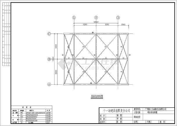 某地码头钢结构活动大雨蓬结构设计施工图