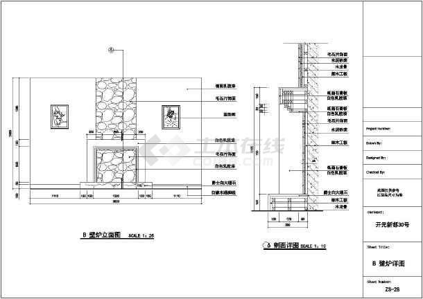 图纸 装修设计 别墅装修 现代别墅装修 某地二层砖混结构别墅全套装饰